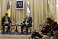 Primirea de către președintele Statului Israel, Reuven Rivlin