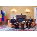 Meeting of Romania-Bulgaria High –Level Cooperation Council(Joint meeting of the two Governments)