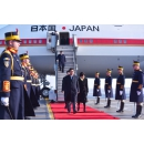 Vice Prime Minister Paul Stănescu meets with the visiting Japanese official and economic(...)