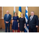 PM Viorica Dancila meets with the Ministers of Foreign Affairs of Bulgaria and Greece, in the(...)