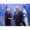 Prime Minister Viorica Dancila's visit to the State of Israel