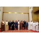 Prime Minister Viorica Dăncilă attends a business forum held in Doha, State of Qatar