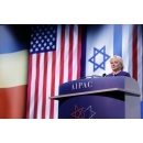 Prime Minister Viorica Dăncilă's visit to the United States of America - participation in the(...)