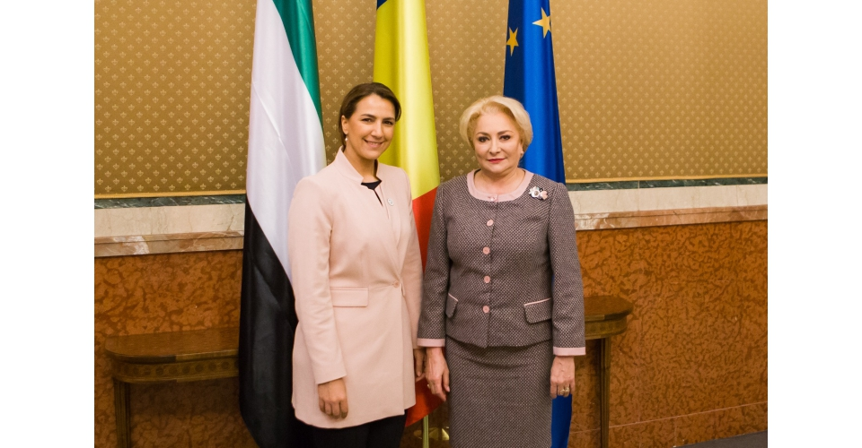 Prime Minister Viorica Dăncilă meets with the UAE Minister of State for Food Security Mariam bint(...)