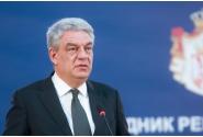 Declarații de presă susținute de premierul Mihai Tudose după reuniunea cvadrilaterală  Serbia – Bulgaria – Grecia – România