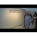 Vizita premierului Viorica Dăncilă la Centrul Cultural Abdullah Al Salem, din Kuweit