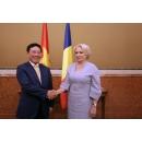 Accueil par le Premier ministre de la Roumanie, Viorica Dăncilă, du vice-premier ministre et ministre des Affaires(...)