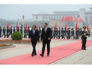 Vizita oficială a premierului Victor Ponta  în Republica Populară Chineză